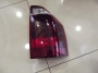 Rear Tail Lamp Pajero